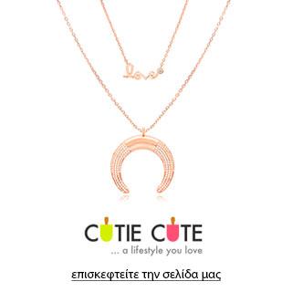 Γυναικεια ασημένια κοσμήματα σε ασήμι 925 με ροζ χρυσό επίχρυσμα χρυσού